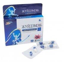 """Биологически активная добавка к пище """"Андрогерон"""" - 6 капсул (500 мг.)"""