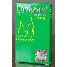 """БАД для мужчин """"Лаверон"""" - 1 капсула (500 мг.)"""